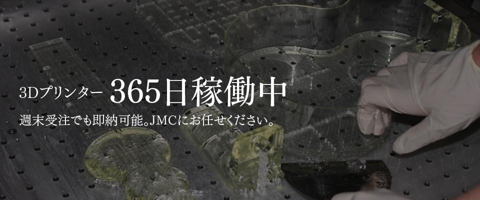 365_main_img-2