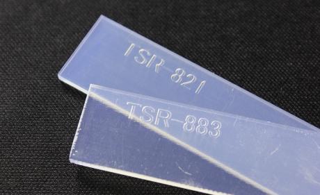 TSR-821